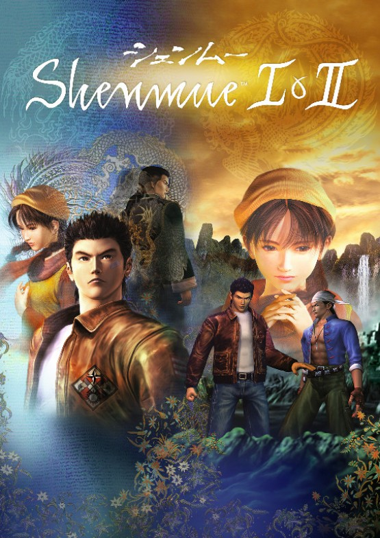 shenmue_2018_04-13-18_007