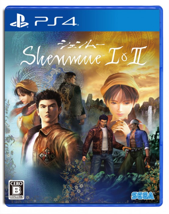 shenmue-i-and-ii_2018_08-02-18_001