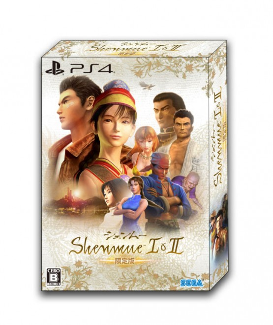 shenmue-i-and-ii_2018_08-02-18_002