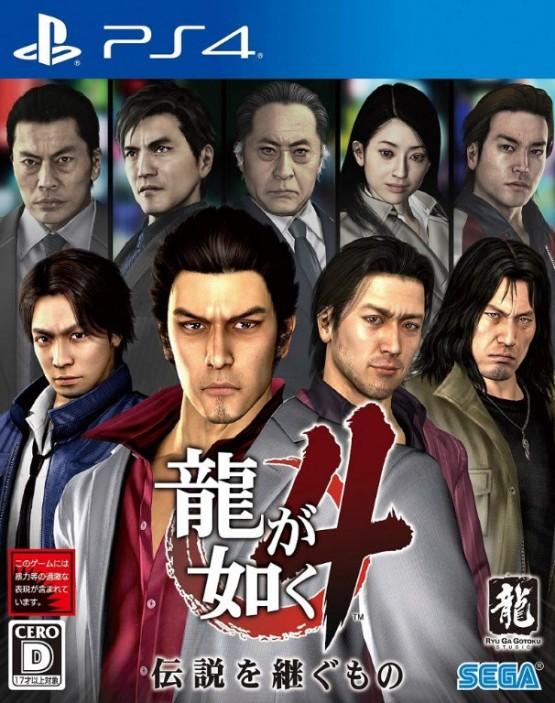 yakuza-4_2018_10-24-18_029