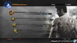 yakuza-kiwami_2015_11-27-15_011