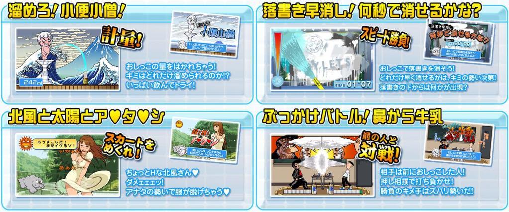 Toirettsu: in bagno con Sega   Sega World Italia: news e articoli ...