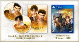 shenmue-i-and-ii_2018_08-02-18_003