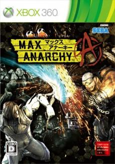 bayonetta_maxanarchy5