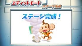 super-monkey-ball-banana555-5-5