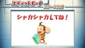 super-monkey-ball-banana555-5