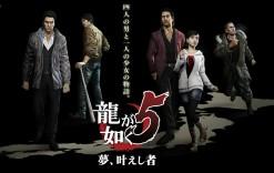 yakuza_5