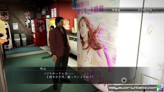 yakuza-5_2012_10-12-12_008