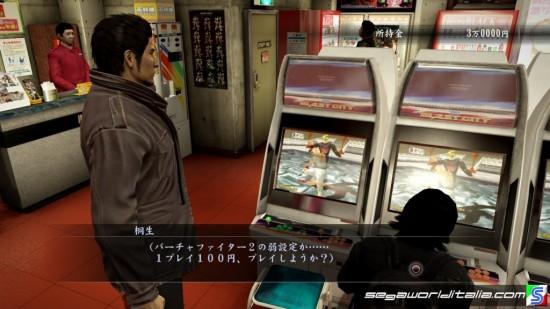 yakuza-5_2012_10-12-12_010