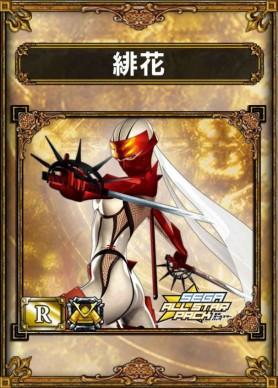samurai-e-dragons-69