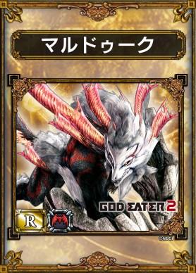 samurai-e-dragons-139