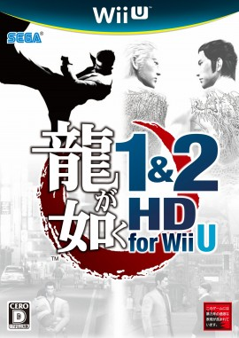 yakuza-1-and-2-hd-for-wii-u_2013_06-04-13_007