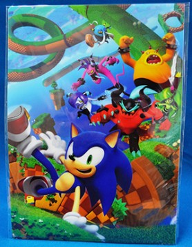 sonic_clear_file
