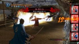 08-yakuza-ishin-11