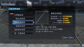 29-yakuza-ishin-11