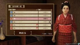29-yakuza-ishin-16