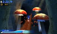 mushroomhill-3ds8