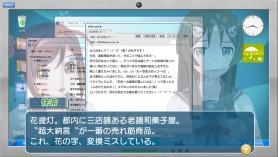 uta-kumi-575_2013_12-05-13_023