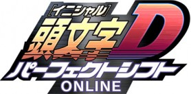 initial-d-perfect-shift-online-1