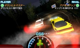 initial-d-perfect-shift-online-4