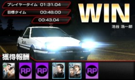initial-d-perfect-shift-online-5