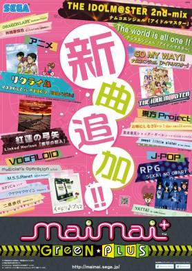 poster_maimaiGreeNPLUS_B1_outline_print