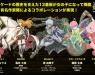 sega-arcade-characters-001